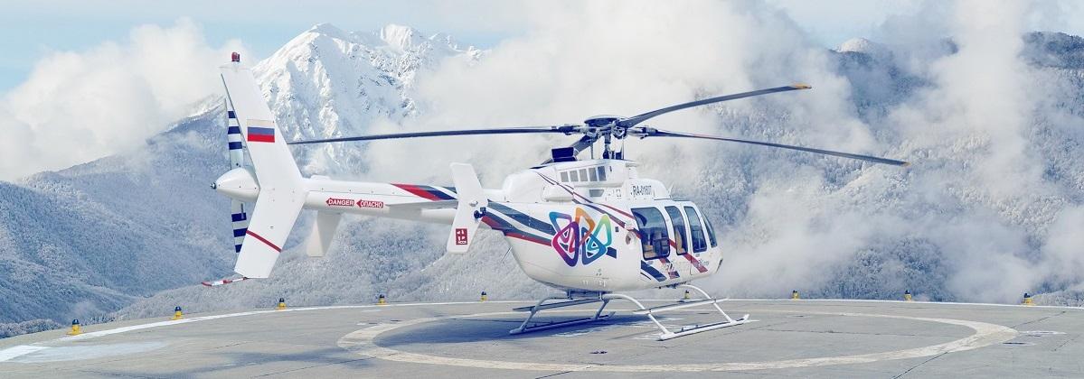Вертолетные прогулки на Роза Хутор